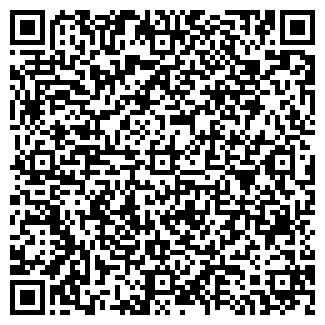 QR-код с контактной информацией организации Proftrade