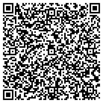 QR-код с контактной информацией организации Копатель