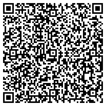 """QR-код с контактной информацией организации """"Евростиль"""""""