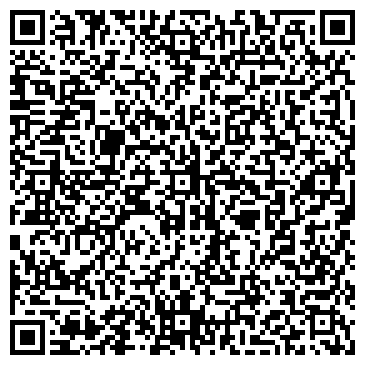 QR-код с контактной информацией организации Интер Строй ЛТД, ООО
