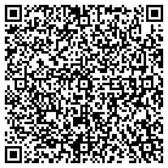 QR-код с контактной информацией организации Ювис, КП