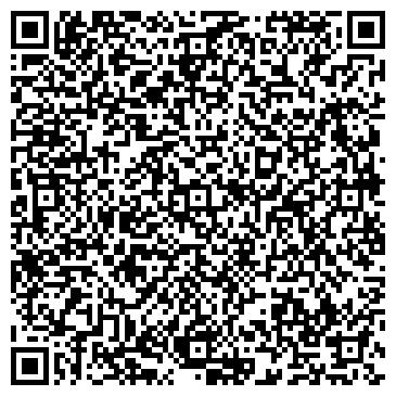 QR-код с контактной информацией организации Гранд - Строй, ООО