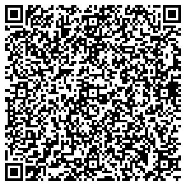 """QR-код с контактной информацией организации Интернет-магазин """"Цветочный дворик"""""""