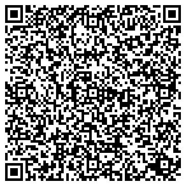 QR-код с контактной информацией организации Брук Дизайн, ЧП