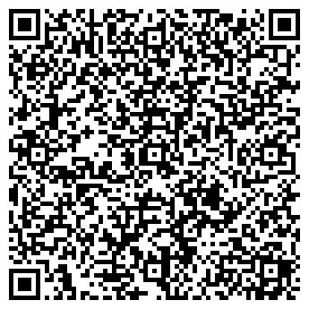 QR-код с контактной информацией организации ООО «Керамида»