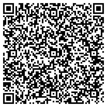 QR-код с контактной информацией организации Вип Клинкер, ООО