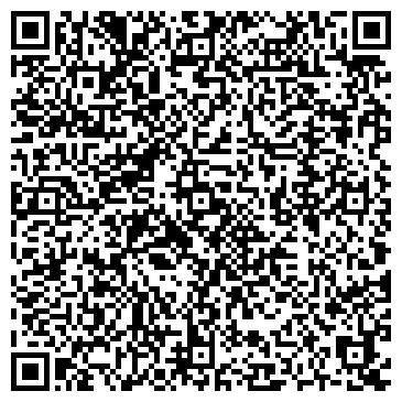 QR-код с контактной информацией организации ООО Сераком Лимитед