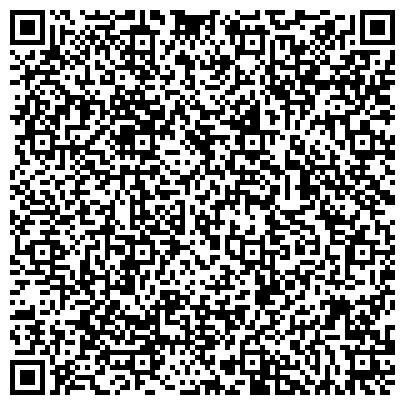 QR-код с контактной информацией организации Декор Студия Акварель Днепропетровск, ООО