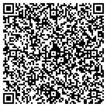 QR-код с контактной информацией организации Allstone, ООО