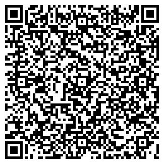QR-код с контактной информацией организации Coolbe