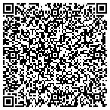QR-код с контактной информацией организации DREAM DECOR, ООО
