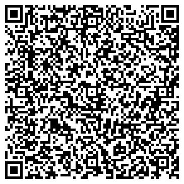 QR-код с контактной информацией организации ОстРоф, ООО (OSTROFF)
