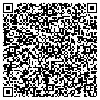 QR-код с контактной информацией организации Лившиц, ЧП