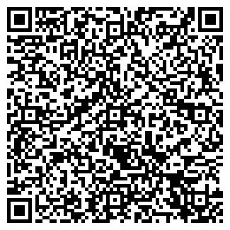 QR-код с контактной информацией организации Це Фем, ЧП