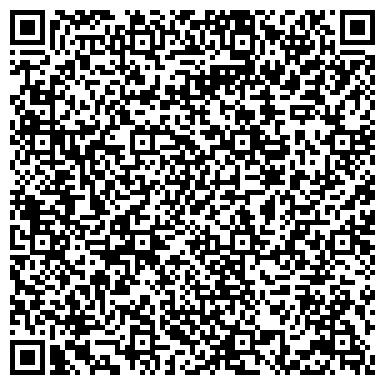 QR-код с контактной информацией организации Компания Крокус концерн, ООО