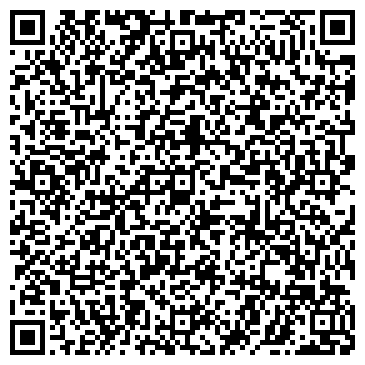 QR-код с контактной информацией организации Эпоха Камня, ЧП