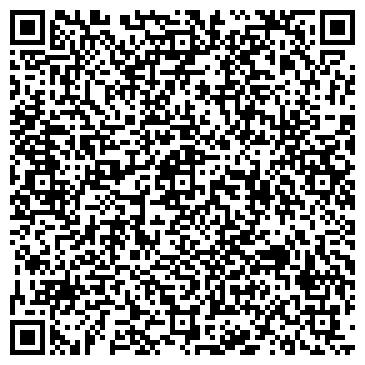 QR-код с контактной информацией организации Тавис, ООО