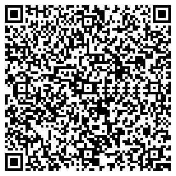 QR-код с контактной информацией организации Фаско, ООО