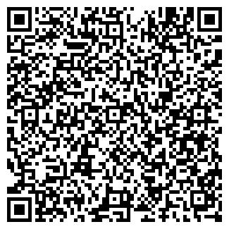 QR-код с контактной информацией организации Яшма, ООО