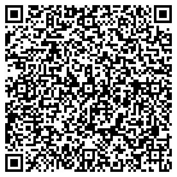 QR-код с контактной информацией организации Кийтеп, ЧП