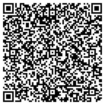 QR-код с контактной информацией организации Бетон ЛВ, ООО