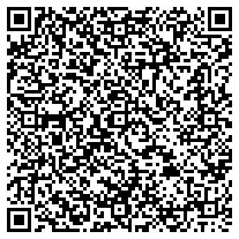 QR-код с контактной информацией организации Субъект предпринимательской деятельности ФОП Ральченко