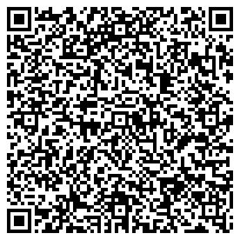 QR-код с контактной информацией организации Горбач, ЧП