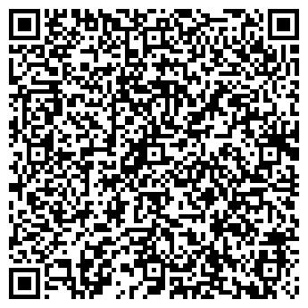 QR-код с контактной информацией организации Комфорт офис, ООО