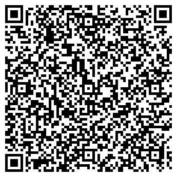 QR-код с контактной информацией организации ОПК Стимекс, ООО