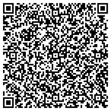 QR-код с контактной информацией организации Немо Украина, ООО