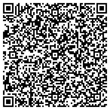 QR-код с контактной информацией организации Брукплит (Bryk-plit), ООО