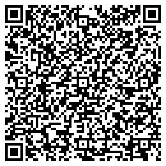 QR-код с контактной информацией организации ЛИВЕДЕНТ