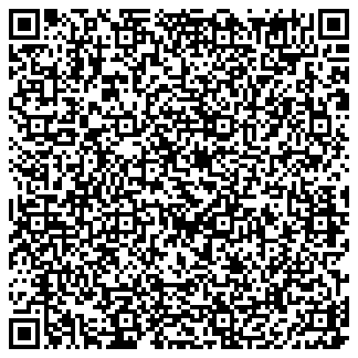 QR-код с контактной информацией организации Стоун-Украина (Stone-Ukraine), ООО