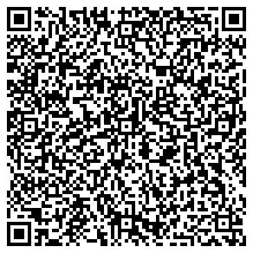 QR-код с контактной информацией организации ТБК Комплекс-Сич, ЧП