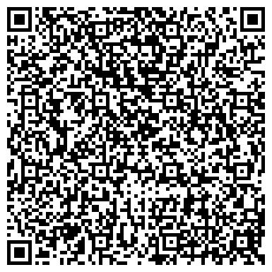 QR-код с контактной информацией организации Альминский камень, ЗАО