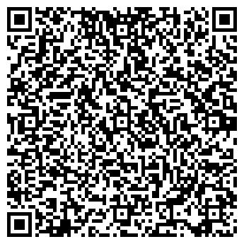 QR-код с контактной информацией организации Стоунхэндж, ЧП