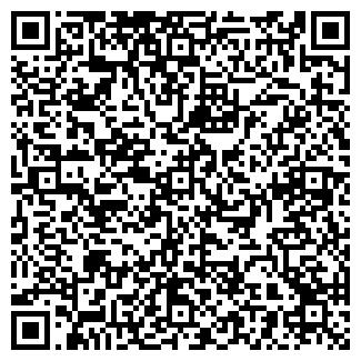 QR-код с контактной информацией организации Клинкер CRH, ЧП
