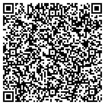 QR-код с контактной информацией организации Мастер-Дах, ООО