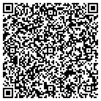 QR-код с контактной информацией организации Рако, ТМ, ООО