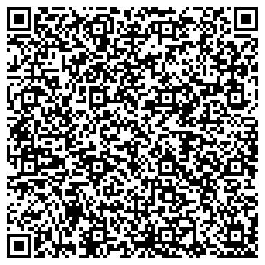 QR-код с контактной информацией организации Декоративные изделия из бетона, ЧП