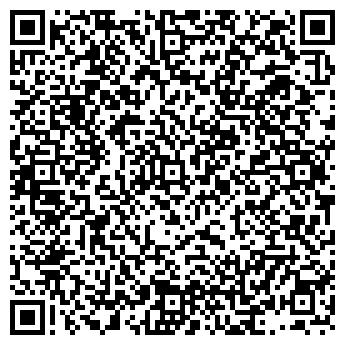 QR-код с контактной информацией организации Акация, ООО
