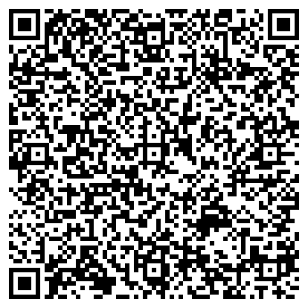 QR-код с контактной информацией организации МаксиБуд, ООО