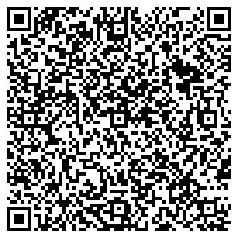 QR-код с контактной информацией организации Relief, ЧП