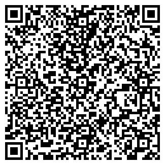 QR-код с контактной информацией организации Иташ , ООО