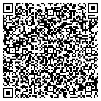 QR-код с контактной информацией организации Конкорд-Олми, ООО