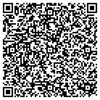 QR-код с контактной информацией организации Аркони, ЧП