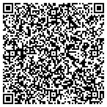 QR-код с контактной информацией организации Дизайн-студия «Леви-Т»