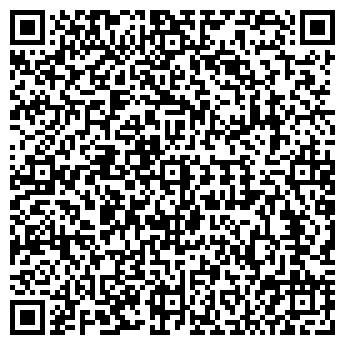 QR-код с контактной информацией организации Домосфера, ЧП