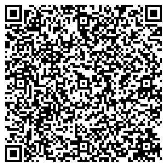 QR-код с контактной информацией организации Декор Дома,ЧП