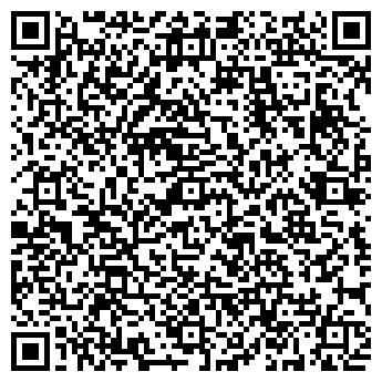QR-код с контактной информацией организации Общество с ограниченной ответственностью Беллакаса